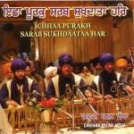 Gurbani CDs Available by Chardikala Jatha