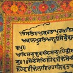 The Science of Naad & Gurbani