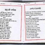 The Power of Japji Sahib
