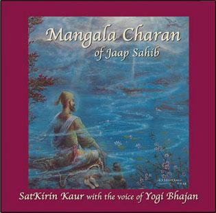 Sat Kirin Kaur - Mangala Charan