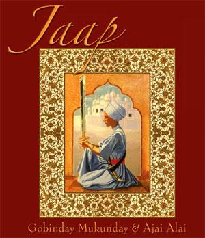Jaap - CD by Satkirin Kaur