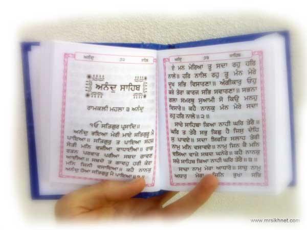 Japji Sahib Path Pdf In Hindi