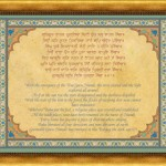 Gurbani Shabad Printer