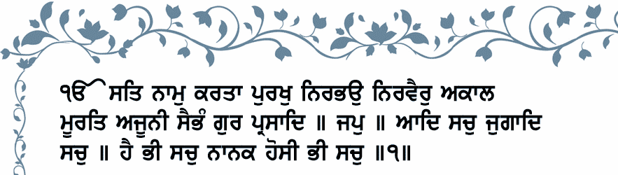 Gurbani for e-Book Readers | SikhNet
