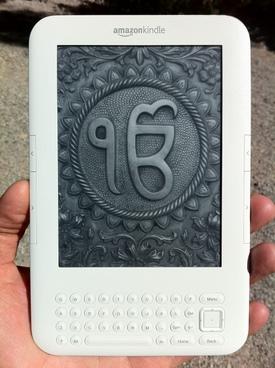 Gurbani For E Book Readers Sikhnet