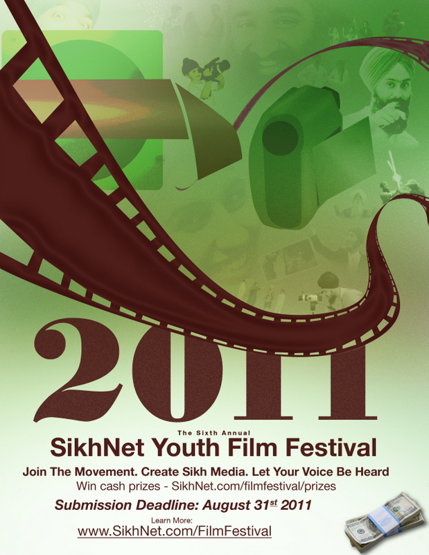 The SikhNet Film Festival – Reviews & Thoughts (Part 2 – Intermediate)