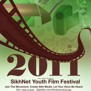 The SikhNet Film Festival – Reviews & Thoughts (Part 1 – Juniors)